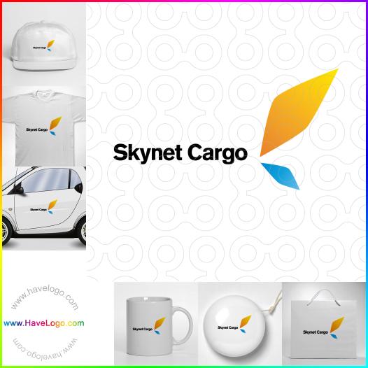 翅膀logo設計 - ID:53060